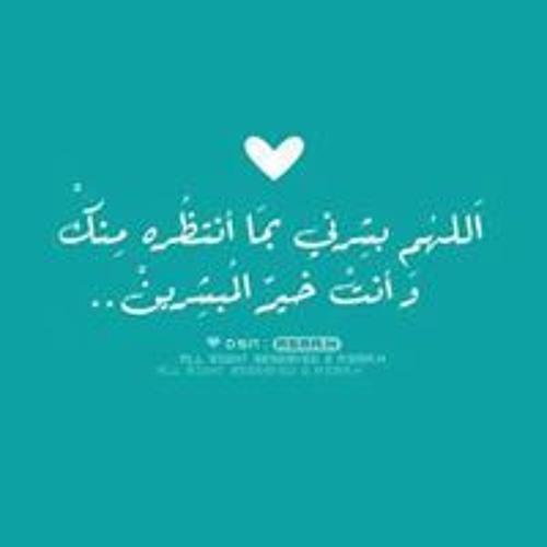 BeBa Mohammed's avatar