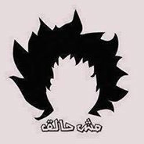 I'mm PɍOplɇm I'mm Meřǿ's avatar
