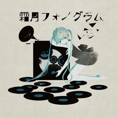 PULSE_jp's avatar