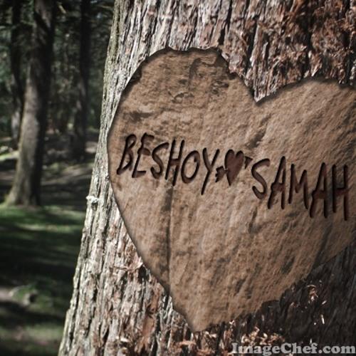 Samah Makrm's avatar