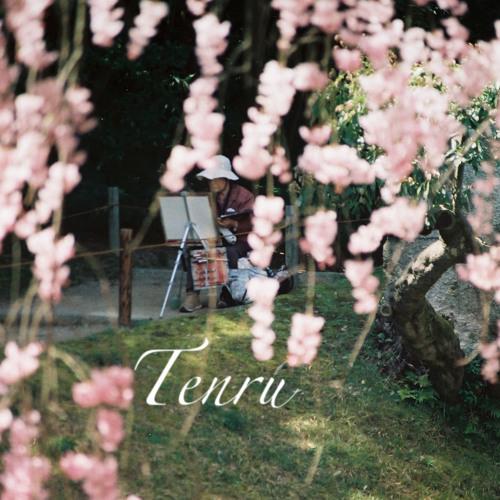 Tenru's avatar