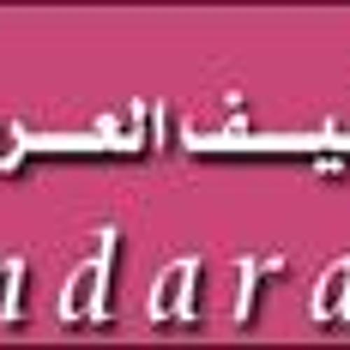 Blind Arab's avatar