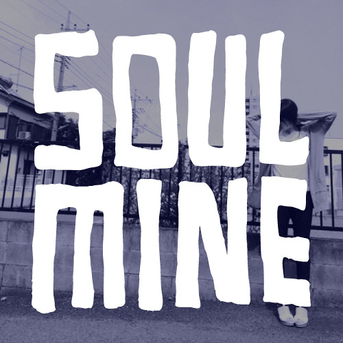 SOULMINE Mega Mart's avatar