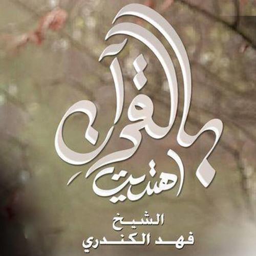 Zaadey's avatar