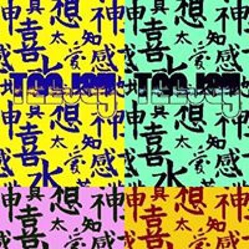 user586396376's avatar