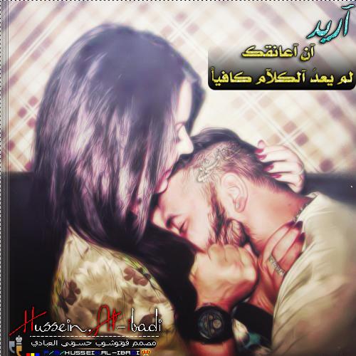 hussein.alibadi's avatar