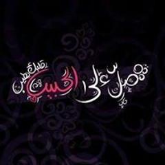 Arwa Khaled 7