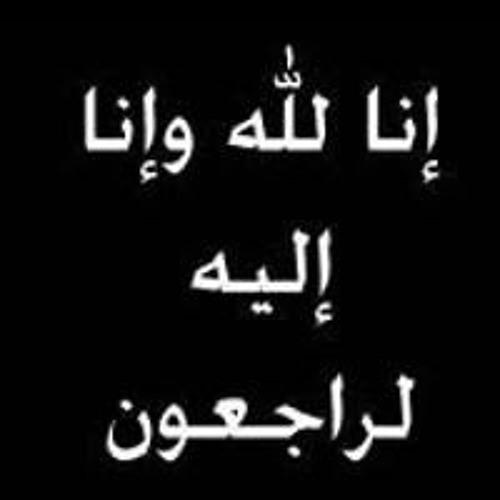 Mayada Mamdouh 8's avatar