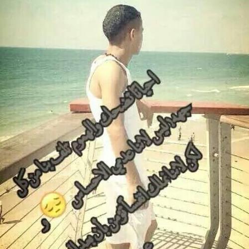 ayman alkean's avatar