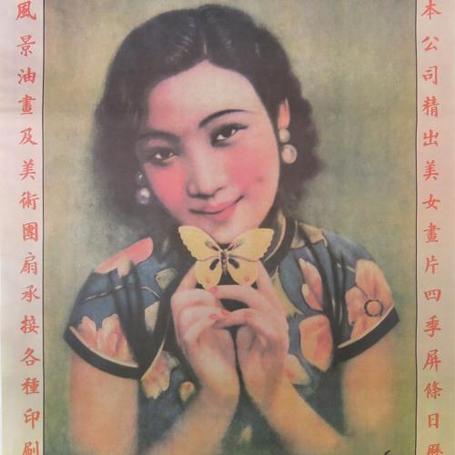 Maya Lo's avatar