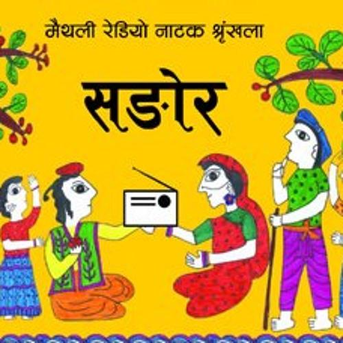 sangordrama's avatar