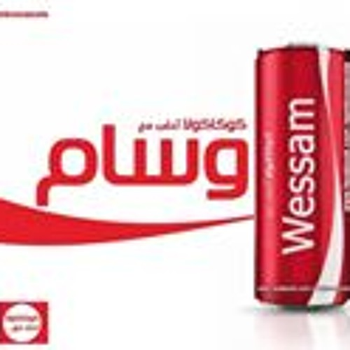 Wessam Mostafa Nashaat's avatar