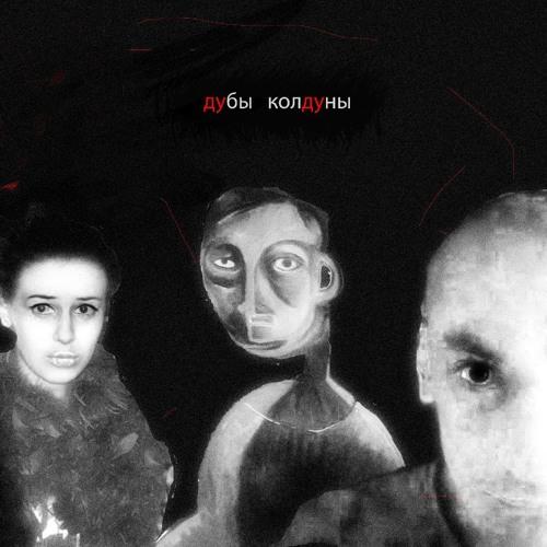 dbkldn's avatar
