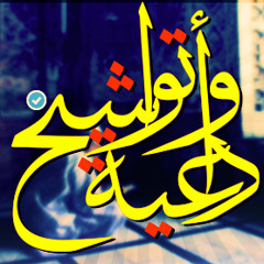 Ad3iya