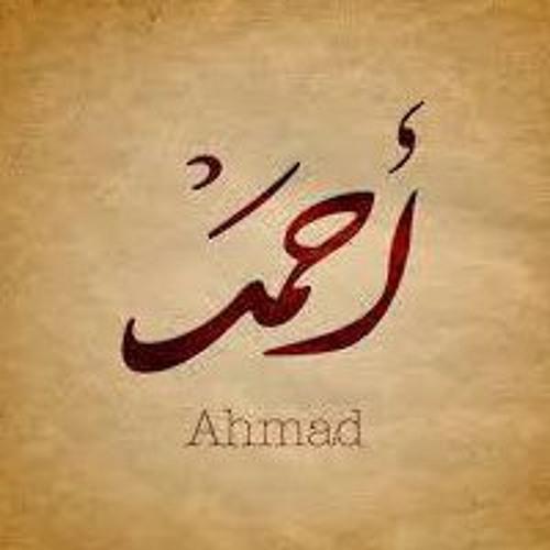 Ahmed Agga's avatar