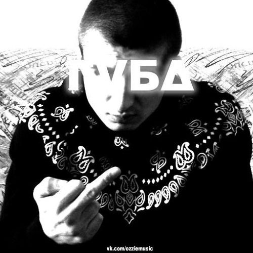 ГVБΔ's avatar