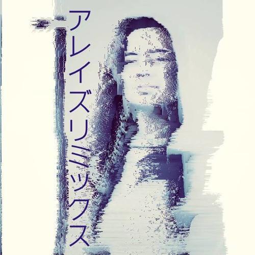 Alex Chi's avatar