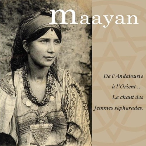Maayan Sephardic Songs's avatar