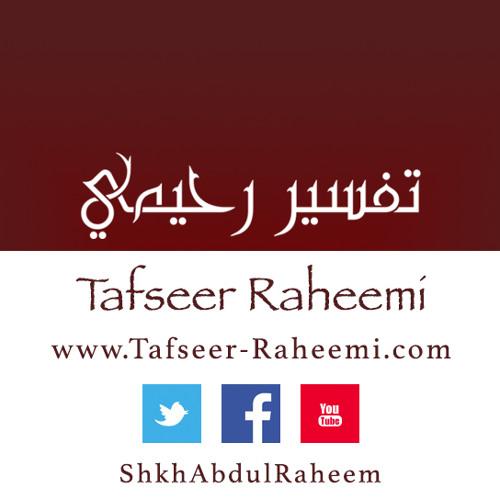 TafseerRaheemi's avatar