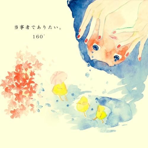 hyakurokuzyudo's avatar