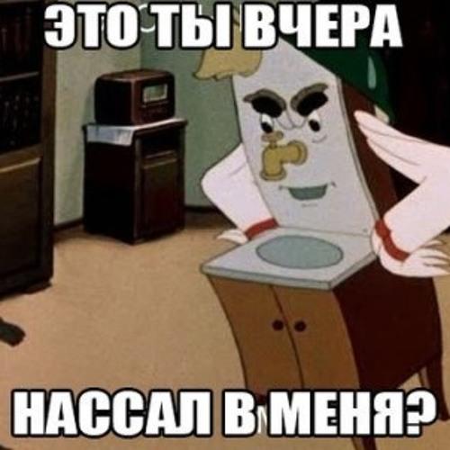 Maslou Gennady's avatar