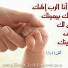 Youstina Safwat 1