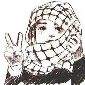يرغول فلسطيني -عكا جارة البحر להורדה