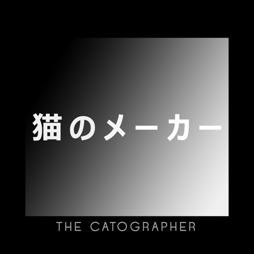 The Catographer's avatar