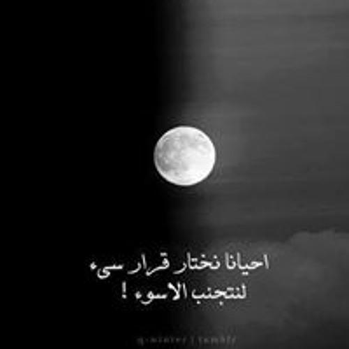 Shaher MohameD's avatar