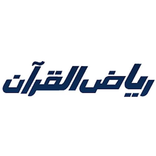 RiyadhQuran's avatar