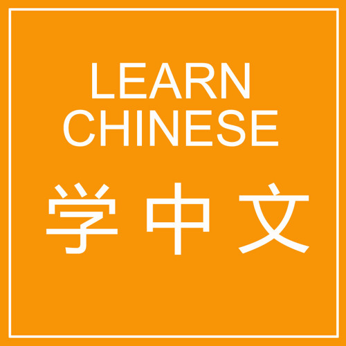 Learn Chinese with Kitty's avatar