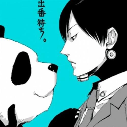 Panda Gamer's avatar