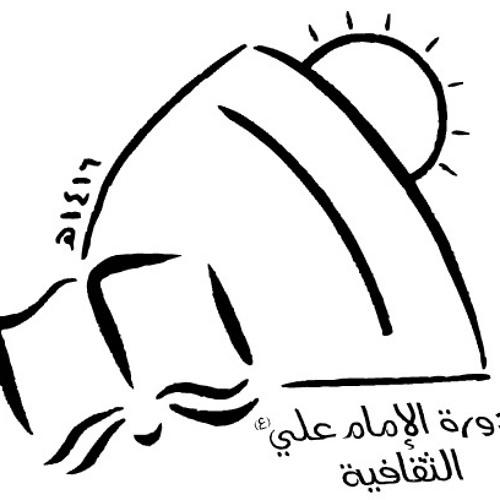 DawraImamAli's avatar