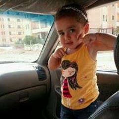 Arwa Eman