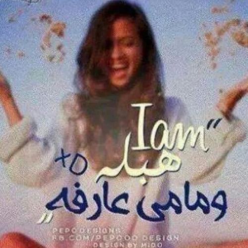dania_amara26's avatar