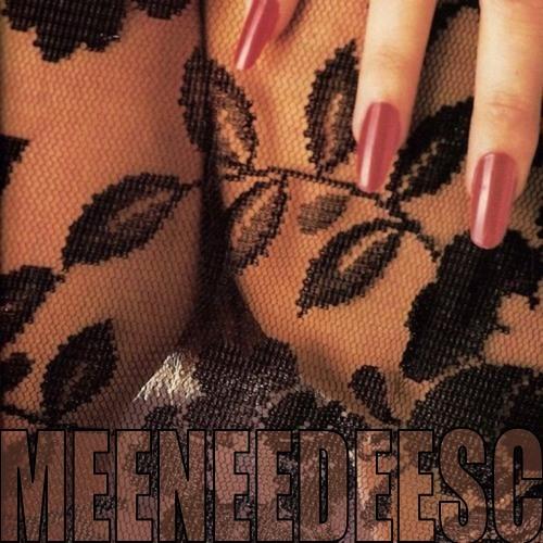 MEENEEDEESC's avatar