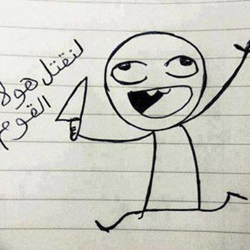 Miada Gamal's avatar