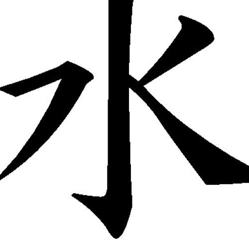 Mizu_Terumi's avatar