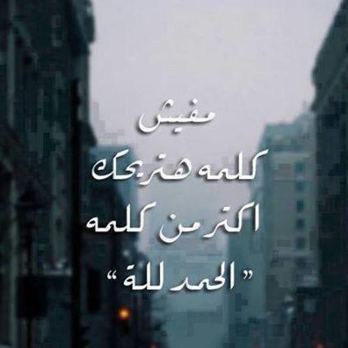 Ahmed Saif ツ's avatar