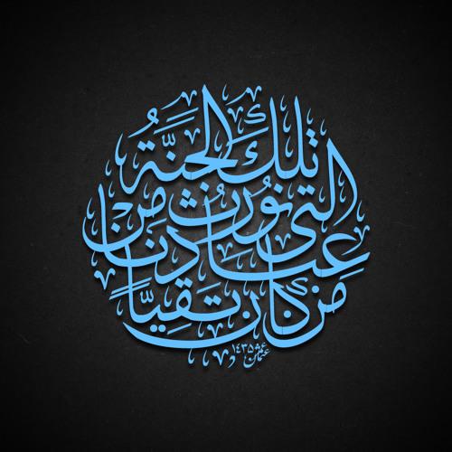 OmarOthman's avatar