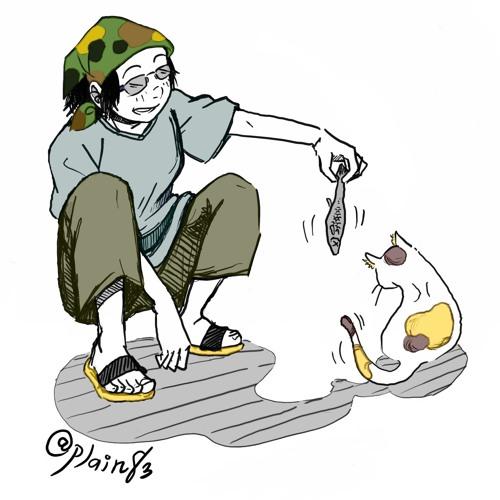 Plain san's avatar