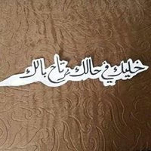 Faten Hussien Tuna's avatar