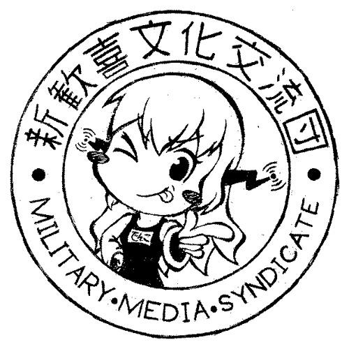 Antiskill Nara's avatar
