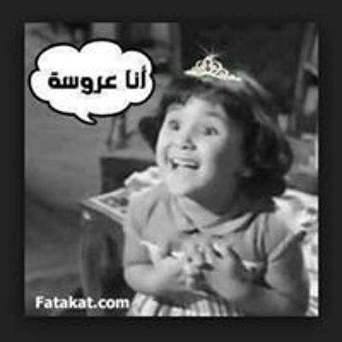 Radwa Elghanam's avatar