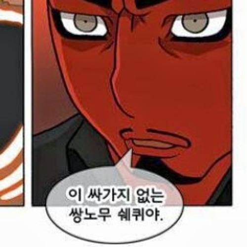 greaticebear's avatar