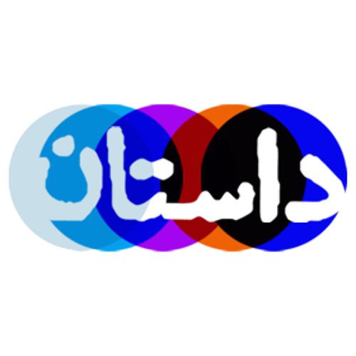 داستان همشهری - Dastan's avatar