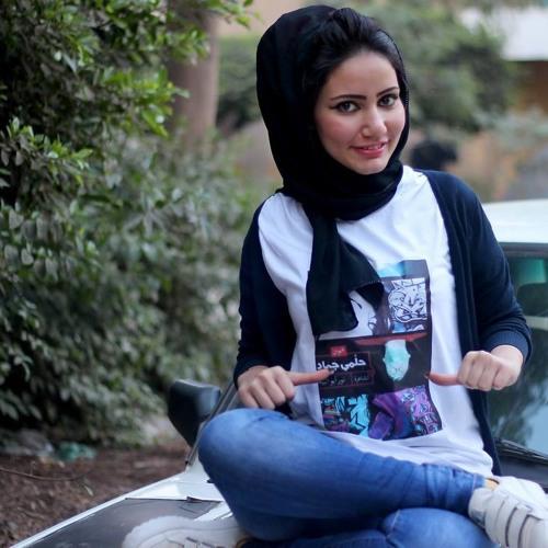 Mai Elbermawy's avatar