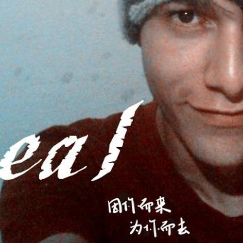 Manu-Leon's avatar