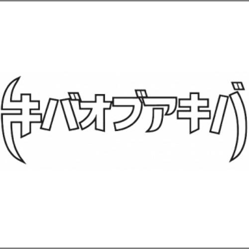 KIBA OF AKIBA (キバオブアキバ)'s avatar