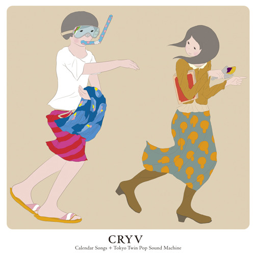 cryv's avatar